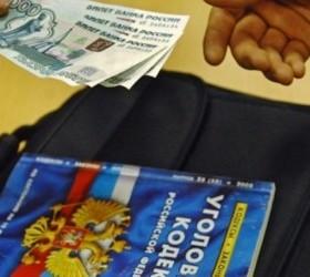 О проведении горячей линии  по вопросам противодействия коррупции