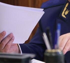 Конституционный суд выразил позицию по районному коэффициенту