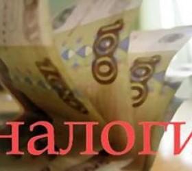 Граждане  начали получать налоговые уведомления на уплату имущественных налогов.